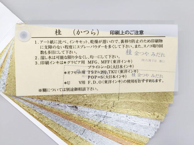 uv-yusei-3